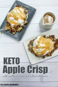 This delicious Keto Apple Crisp is a crowd-please whether you're surrounded by a keto crowd or not! Keto Apple Crisp is a tradition in our family and is delicious served warm, with cold keto ice cream, and a keto butterscotch sauce.